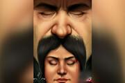 ببینید | نظر سیدبشیر حسینی درباره قتل رومینا