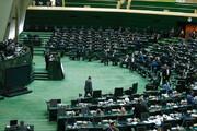 بیانیه نمایندگان مجلس ایران در حمایت از جورج فلوید، معترضان آمریکایی و محکومیت پلیس آمریکا