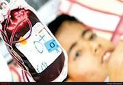 اهدای پلاسمای بهبود یافتگان کرونا برای درمان بیماران در مازندران