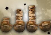 آماده سازی ۵۰ عنوان کتاب دفاع مقدس در خراسان شمالی برای چاپ