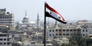 واکنش سوریه به دخالتهای خارجی در امور چین