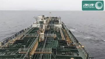 ببینید | تایم لپس دیده نشده از نفتکش ایرانی فاکسون