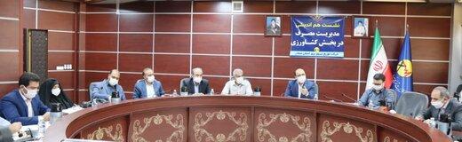 بررسی مدیریت مصرف برق در بخش کشاورزی استان سمنان