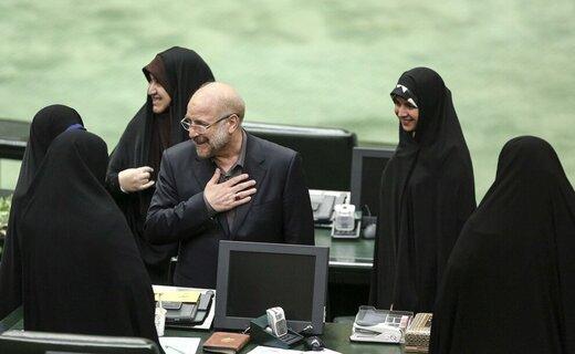 هیات رئیسه مجلس در انحصار مردان/میدانستیم مردها به ما رای نمیدهند