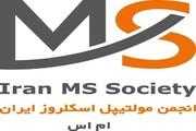 انجمن ام اس ایران: بیماران ام.اس نگران افزایش ناگهانی هزینههای درمانیاند