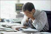 ناباروری و بیماری واریکوسل در کمین مردان