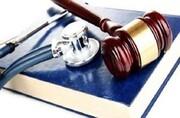 پزشک متقلب پول پلاتینهایی را می گرفت که در بدن بیماران کار «نگذاشته» بود