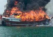لنج صیادی در اسکله خور آذینی آتش گرفت
