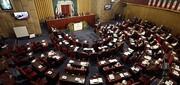 زمان آغاز ثبت نام برای ۴ کرسی خالی مجلس خبرگان رهبری