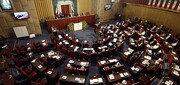 واکنش دبیرخانه مجلس خبرگان به خبر جلسه فوری هیات رئیسه
