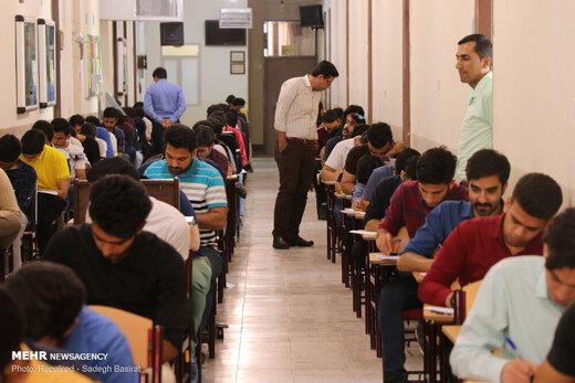 شکل امتحان گرفتن دانشگاههای تهران معلوم شد