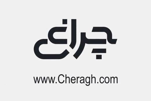 بهترین سایتهای کاریابی ایران برای کارجو و کارفرما