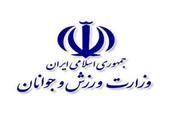 واکنش وزارت ورزش به دستگیری مدیر پرسپولیسی
