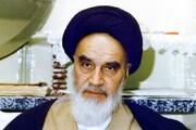 ببینید |  واکنش امام خمینی(ره) به درخواست برای حضور ایشان در پناهگاه جماران