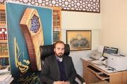 کسب رتبه برتر کانون های مساجد چهارمحال و بختیاری در طرح ملی تفسیر کوتاه