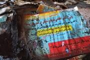 دزدها سالن تئاتر را به آتش کشیدند/ روایت جزییات حادثه