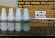 Iranian export of anti-coronavirus products on rise