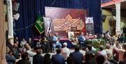 برگزاری مجلس ترحیم شاعر و مداح مشهدی، ۲ ماه پس از درگذشت