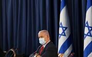 کرونا به دفتر نتانیاهو رسید