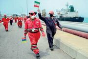 ببینید | کلیپی که ونزوئلاییها از نفتکشهای ایرانی دست به دست میکنند