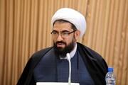 امام جمعه همدان: از فضای رسانهای برای تحقق عدالت در جامعه استفاده شود