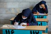 تصاویر | امتحان نهایی دبیرستانیها اینگونه برگزار شد