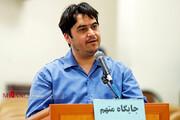 ببینید | ماجرای تهدید روحالله زم پس از دستگیریاش در سال ۸۸