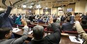 گروههای سیاسی عراق ائتلاف جدید تشکیل میدهند