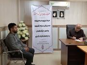 دیدار مدیرکل بنیادشهید گیلان  با خانواده های شهدا و ایثارگران استان