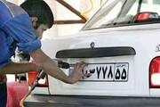 ارائه خدمات تعویض پلاک در کرمانشاه تنها با نوبت قبلی امکانپذیر است