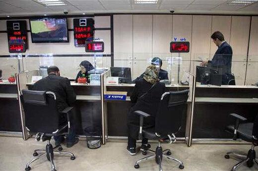 ببینید | خدمتگزاران بانکها در ایام کرونا