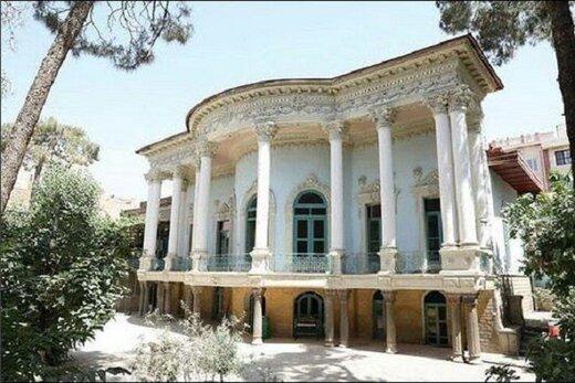 تذکر درباره وضعیت نامناسب خانه مستوفی الممالک