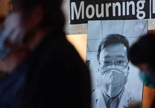 پزشک چینی که پوستش به دلیل ابتلا به کرونا تیره شده بود، درگذشت/ تصویر