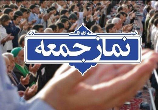 آخرین خبر از زمان برگزاری نماز جمعه تهران