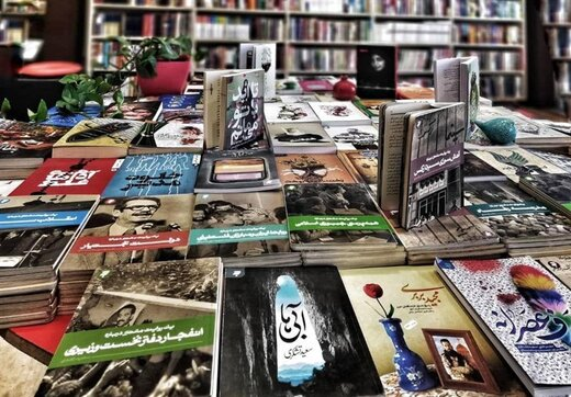 کتابهای ویژه «به نشر» با موضوع امام خمینی(ره) در دسترس مخاطبان قرار گرفت