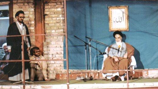 اموال و دارایی امام خمینی (ره) چقدر بود؟ +لیست اموال