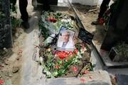 عکس | وداع غریبانه پدر طنز نویسی ایران