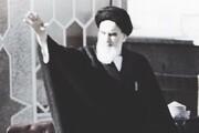 ببینید | عکسی کمتر دیده شده از امام خمینی که صفحه اینستاگرام رهبر انقلاب آنرا منتشر کرد