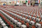 ۲۸ میلیارد تومان بسته معیشتی بین نیازمندان استان بوشهر توزیع شد