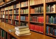 از تصویب تا اجرا «صفر» درصد؛ راه طولانی و دستان خالی کتابخانه مرکزی شیراز