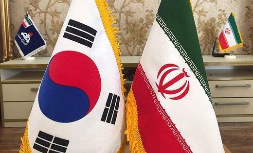 ایران ۷۰ میلیون دلار بدهی شرکت های کره ای را پرداخت کرد