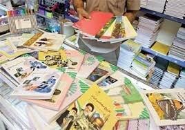 مهلت یک هفته ای برای خرید کتب دانشآموزان هرمزگانی