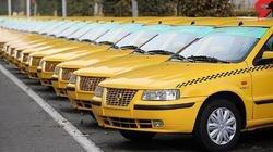 تاکسیها قابل دپو شدن نیستند