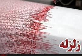 اعزام تیم های ارزیاب به کانون زلزله ایلام؛ تاکنون خسارتی گزارش نشده است