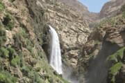 ببینید | آبشار مه و دود در دل کوههای زاگرس