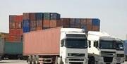 تبادلات مرزی ایران و ترکیه از امروز دوباره شروع میشود