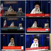 پوشش گسترده بیانات ۱۴ خرداد رهبر انقلاب در رسانههای جهان