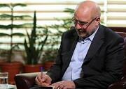نامه قالیباف به رئیس مجلس چین
