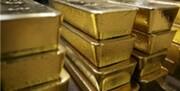طلا باز هم گران شد
