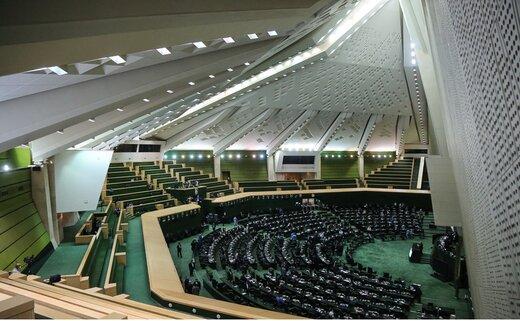 نامه نمایندگان مجلس به رهبر انقلاب